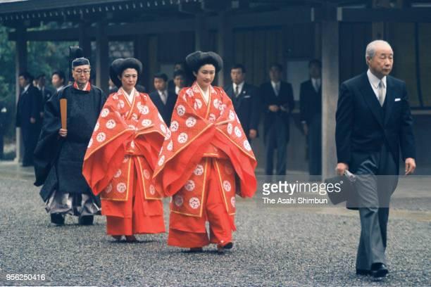 Princess Kiko of Akishino and Princess Hisako of Takamado return after visiting the Naiku Inner Shrine during the 'Shinetsunogi' first visit after...