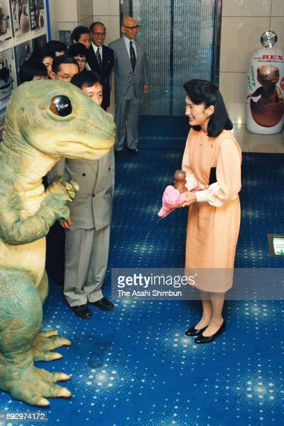 Princess Kiko of Akishino attends a charity screening of the movie 'REX' on June 28 1993 in Tokyo Japan