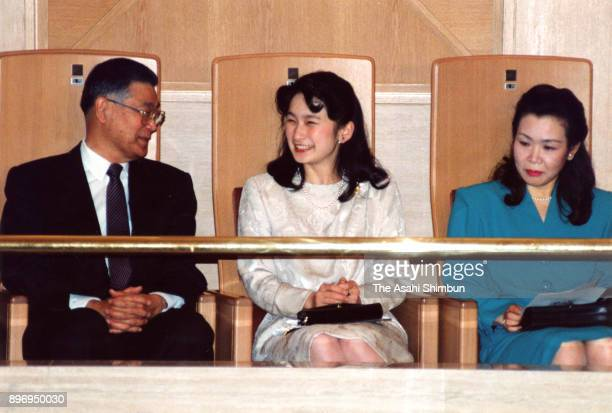 Princess Kiko of Akishino attends a music concert at Casals Hall on February 5 1992 in Tokyo Japan
