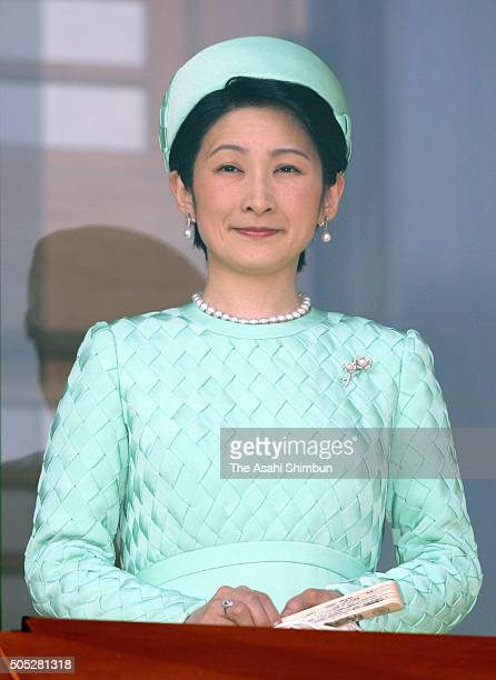 Princess Kiko of Akishino attends a session as Emperor Akihito celebrates his 73rd birthday at the Imperial Palace on December 23 2006 in Tokyo Japan