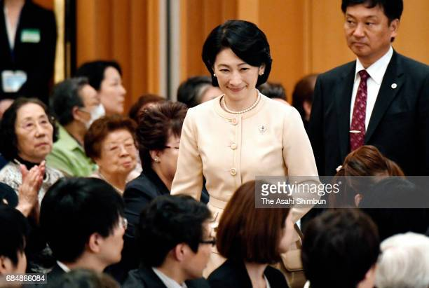 Princess Kiko of Akishino attends the Japan AntiTuberculosis National Assembly on May 18 2017 in Sapporo Hokkaido Japan