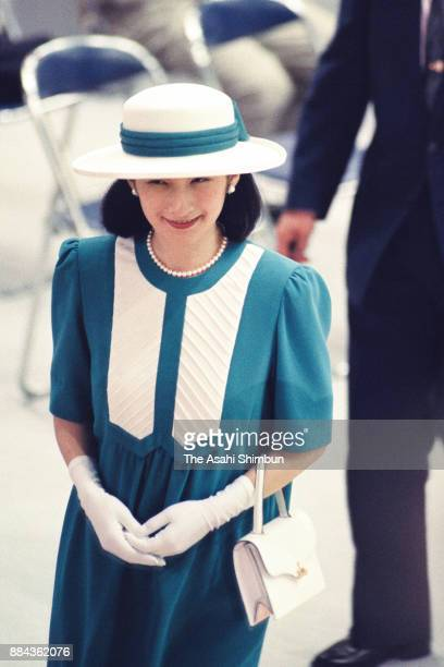 Princess Kiko of Akishino attends the National Sports Festival opening ceremony at the Rainbow Pool on September 3 1994 in Nagoya Aichi Japan