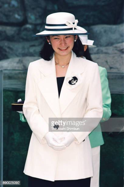 Princess Kiko of Akishino attends the opening ceremony of the Hakkeijima Sea Paradise on May 8 1993 in Yokohama Kanagawa Japan