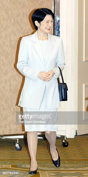 Princess Kiko of Akishino attends the speech of the International Committee of Sports for the Deaf on May 21 2006 in Tokyo Japan