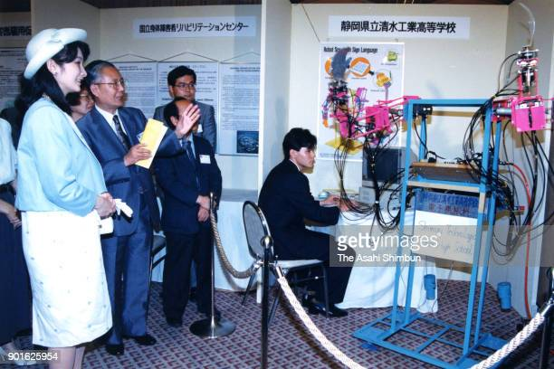 Princess Kiko of Akishino attends the World Congress of the World Federation of the Deaf at Keio Plaza Hotel on July 9 1991 in Tokyo Japan