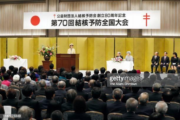 Princess Kiko of Akishino, Honorary President of the Japan Anti-Tuberculosis Association, addresses while Emperor Akihito and Empress Michiko listen...