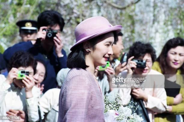Princess Kiko of Akishino is seen at Kyoto Flower Center on April 26 1993 in Kyoto Japan