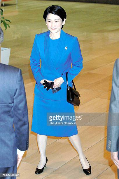 Princess Kiko of Akishino is seen on arrival at a seminar of the Japan AntiTuberculosis Association on February 8 2006 in Tokyo Japan