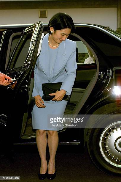 Princess Kiko of Akishino is seen on arrival at the Imeprial Household Agency Hospital to see Crown Princess Masako after Princess Aiko was born on...