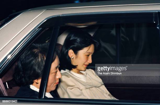 Princess Kiko of Akishino is seen on arrival at the Imperial Household Agency Hospital to give birth her second child on December 28 1994 in Tokyo...