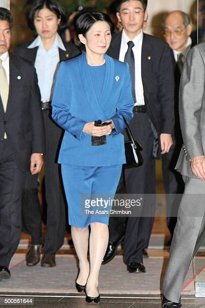 Princess Kiko of Akishino leaves after attending a seminar of the Japan AntiTuberculosis Association on February 8 2006 in Tokyo Japan