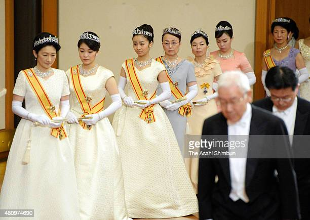 Princess Kiko of Akishino, Princess Mako of Akishino, Princess Kako of Akishino, Princess Nobuko of Mikasa, Princess Akiko of Mikasa, Princess Yoko...