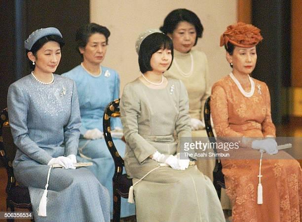 Princess Kiko of Akishino Princess Sayako and Princess Hanako of Hitachi attend the 'KoshoHajimenoGi' or first lecture of the year ceremony at the...