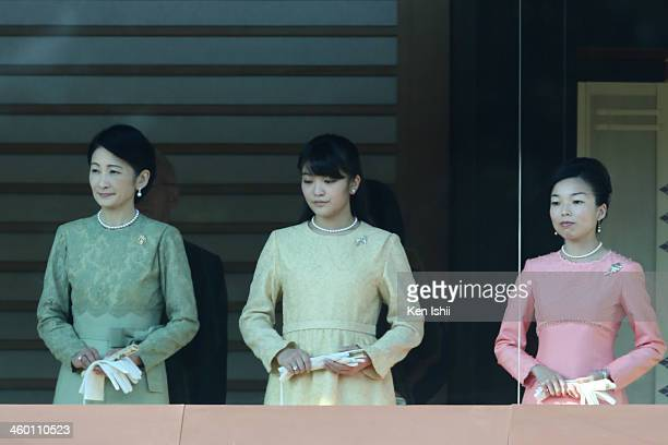 Princess Kiko Princess Mako of Akishino Princess Akiko of Mikasa attend celebrations for the New Year on the veranda of the Imperial Palace on...