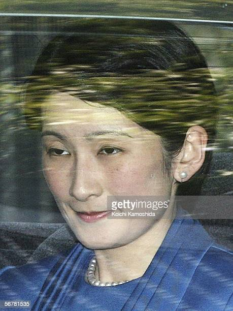 Princess Kiko the wife of Prince Akishino the second son of the Emperor Akihito leaves her residence Akasaka Palace on February 8 2006 in Tokyo Japan...