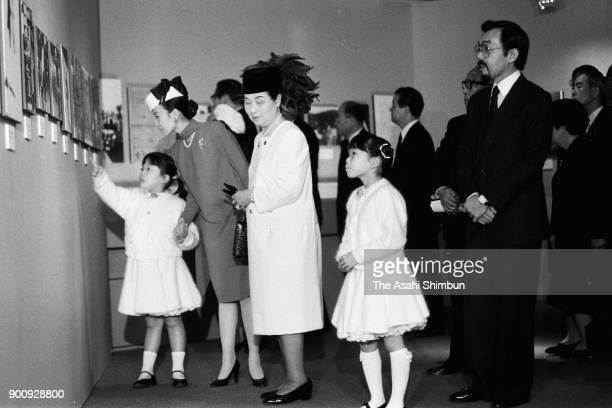 Princess Kikuko of Takamatsu Prince Tomohito of Mikasa Princess Nobuko of Mikasa and Princess Yoko and Princess Akiko visit the Prince Takamatsu...