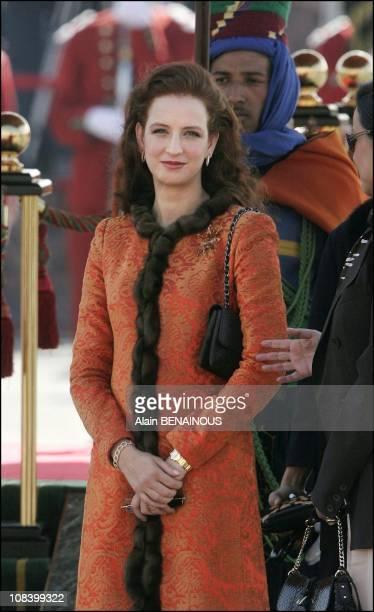 Princess Lalla Salma in Marrakech Morocco on January 17 2005