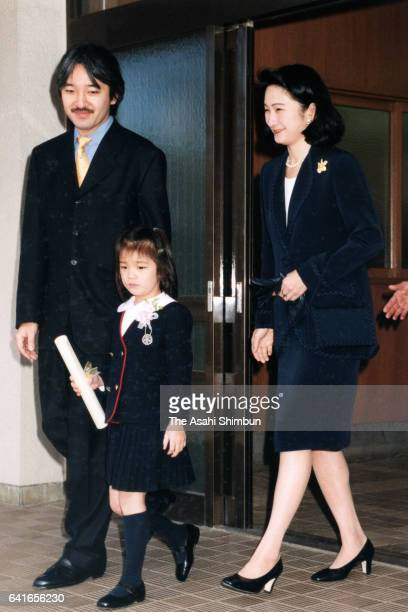 Princess Mako and her perants Prince Akishino and Princess Kiko of Akishino leave after the graduation ceremony at Gakushuin Kindergarten on March 15...