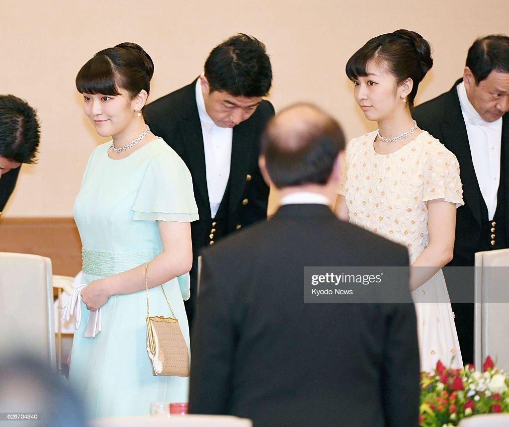 princess mako and her younger sister princess kako granddaughters