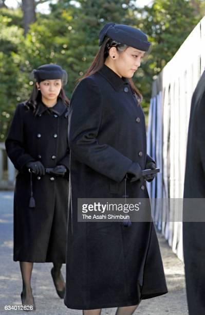 Princess Mako and Kako of Akishino attend the 100th anniversary memorial for late Prince Mikasa at Toshimagaoka Cemetery on February 3 2017 in Tokyo...