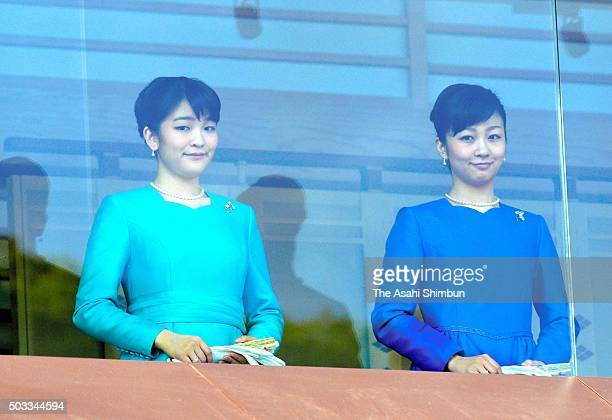 Princess Mako and Kako of Akishino attend the New Year celebration at the Imperial Palace on January 2 2016 in Tokyo Japan