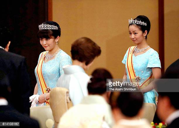 Princess Mako and Princess Kako of Akishino attend the state dinner in honour of King Philippe and Queen Mathilde of Belgium at the Imperial Palace...