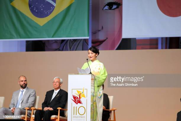 Princess Mako of Akishino addresses at the ceremony marking the 110th anniversary of Japanese Immigration to Brazil on July 21 2018 in Sao Paulo...