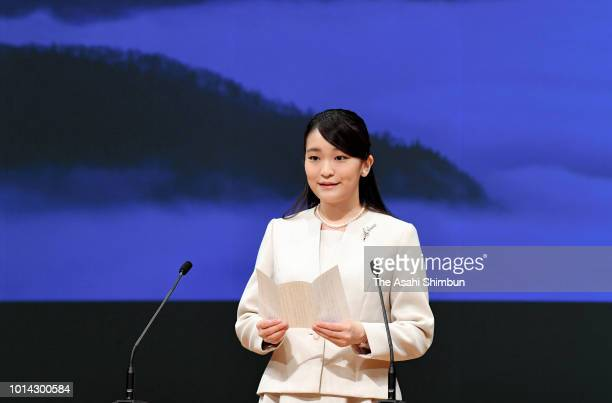 Princess Mako of Akishino addresses during the ceremony marking the 1300th anniversary of the Mt Daisen Opening on August 9 2018 in Yonago Tottori...