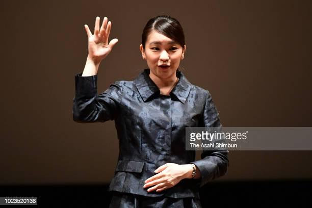 Princess Mako of Akishino addresses the opening remarks during the 35th High School Students Finger Language contest at Yurakucho Asahi Hall on...