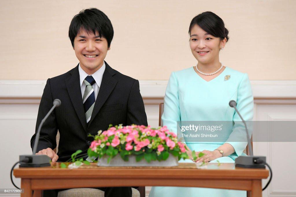Princess Mako Of Akishino And Her Fiance Komuro Announce Engagement