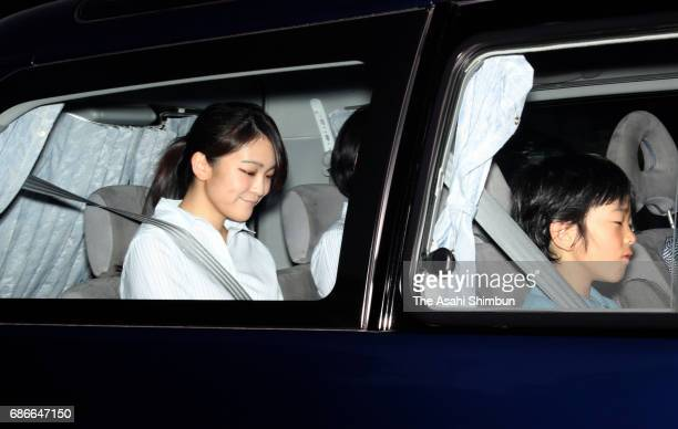 Princess Mako of Akishino and Prince Hisahito are seen on departure at the Imperial Palace on May 21 2017 in Tokyo Japan