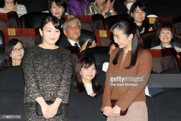 Princess Mako of Akishino and Princess Kako of Akishino attend the 'Frozen 2' Charity Premiere on December 10, 2019 in Tokyo, Japan.