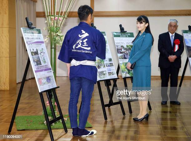 Princess Mako of Akishino attends a greenery promotion event at the Meiji Kinenkan Hall on November 25 2019 in Tokyo Japan
