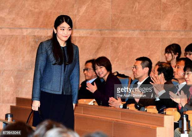Princess Mako of Akishino attends the 39th National Youth Speech Contest at the National Olympic Memorial Youth Center on November 12 2017 in Tokyo...