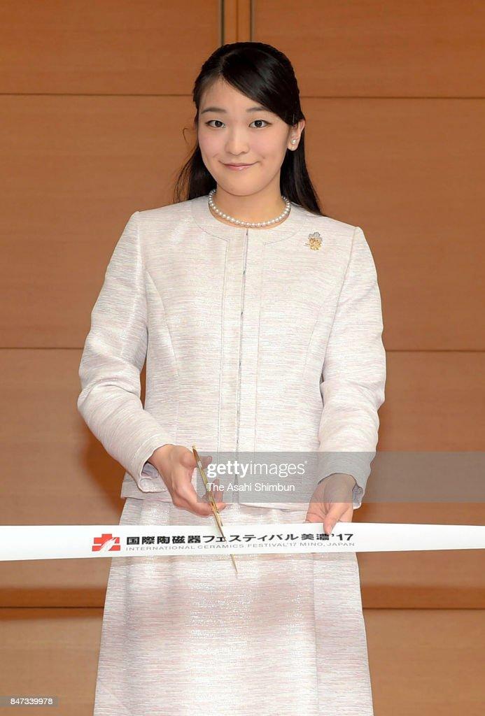 Princess Mako Of Akishino Visits Gifu - Day 2