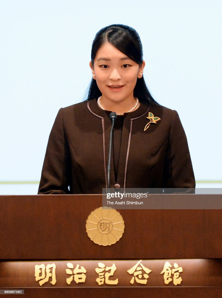 Princess Mako Attends Urban Greenery Award Ceremony
