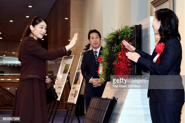 Princess Mako of Akishino attends the Urban Greenery Award Ceremony at Meiji Kinenkan on December 4 2017 in Tokyo Japan