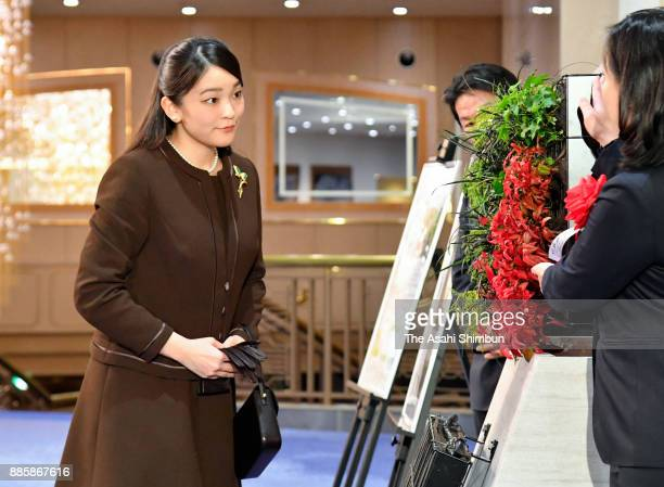 Princess Mako of Akishino attends the Urban Greenery Award Ceremony at Meiji Kinenkan on December 4 2017 in Tokyo Japan