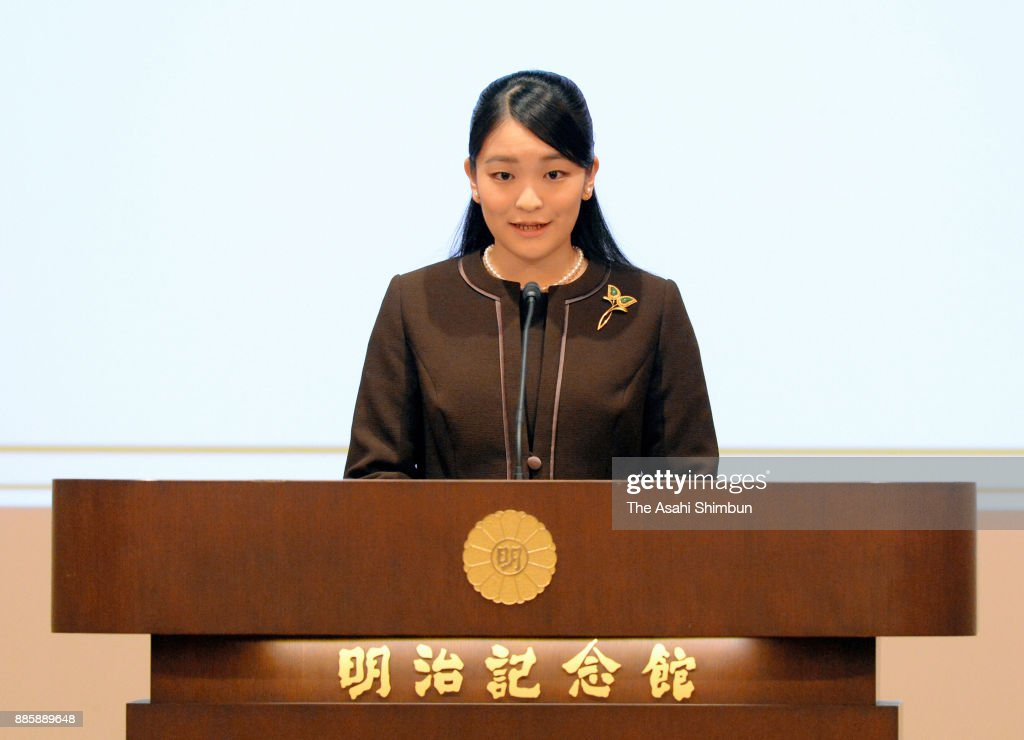 Princess Mako Attends Urban Greenery Award Ceremony