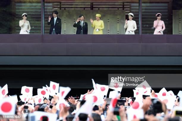 Princess Mako of Akishino Crown Prince Akishino Emperor Naruhito Empress Masako Crown Princess Kiko of Akishino and Princess Kako of Akishino wave to...