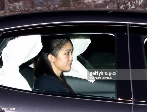 Princess Mako of Akishino is seen after the Imperial Household Agency announces the postponement of the marriage of Princess Mako of Akishino and Kei...