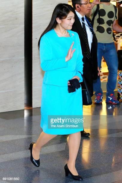 Princess Mako of Akishino is seen at Haneda International Airport on May 31 2017 in Tokyo Japan
