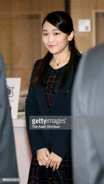 Princess Mako of Akishino is seen on arrival at Ariake Coliseum to attend the All Japan Tennis Championships on October 28 2017 in Tokyo Japan