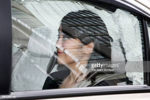 Princess Mako of Akishino is seen on arrival at her workplace a day after Shinichiro Yamamoto grand steward of the Imperial Household Agency...