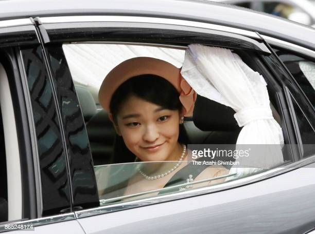 Princess Mako of Akishino is seen on arrival at the Imperial Palace to celebrate Empress Michiko's 83rd birthday on October 20 2017 in Tokyo Japan