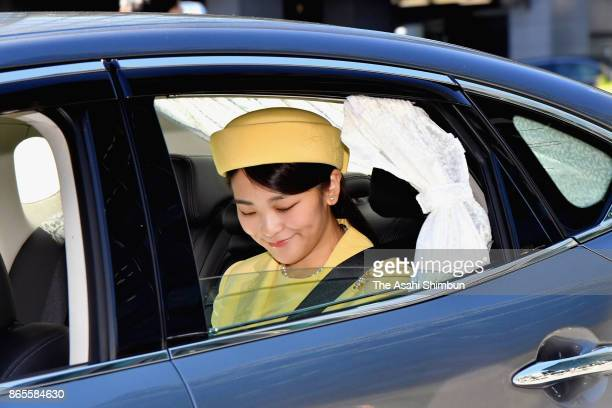Princess Mako of Akishino is seen on arrival at the Imperial Palace to meet Emperor Akihito and Empress Michiko on her 26th birthday on October 23...