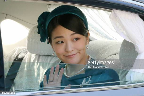 Princess Mako of Akishino is seen on arrival at the Imperial Palace to attend a banquet celebrating Emperor Akihito's 84th birthday on December 23...