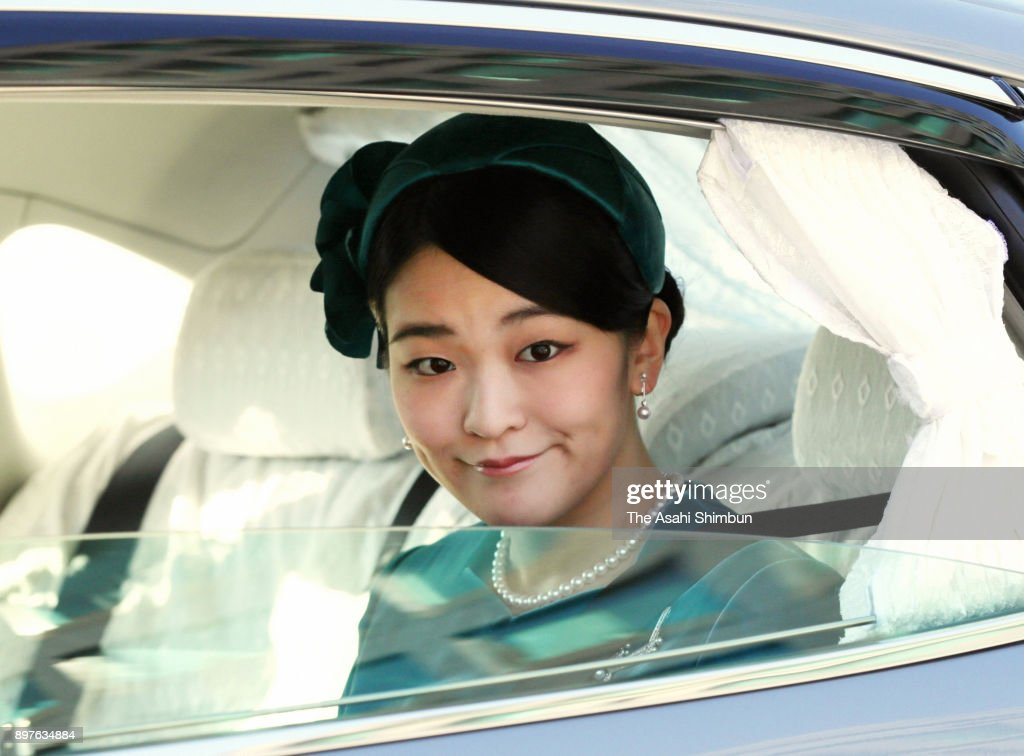 Princess Mako of Akishino is seen on arrival to attend a greeting session at the Imperial Palace celebrating Emperor Akihito's 84th birthday on December 23, 2017 in Tokyo, Japan.