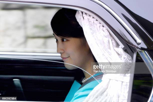 Princess Mako of Akishino is seen on departure at her residence on May 31 2017 in Tokyo Japan