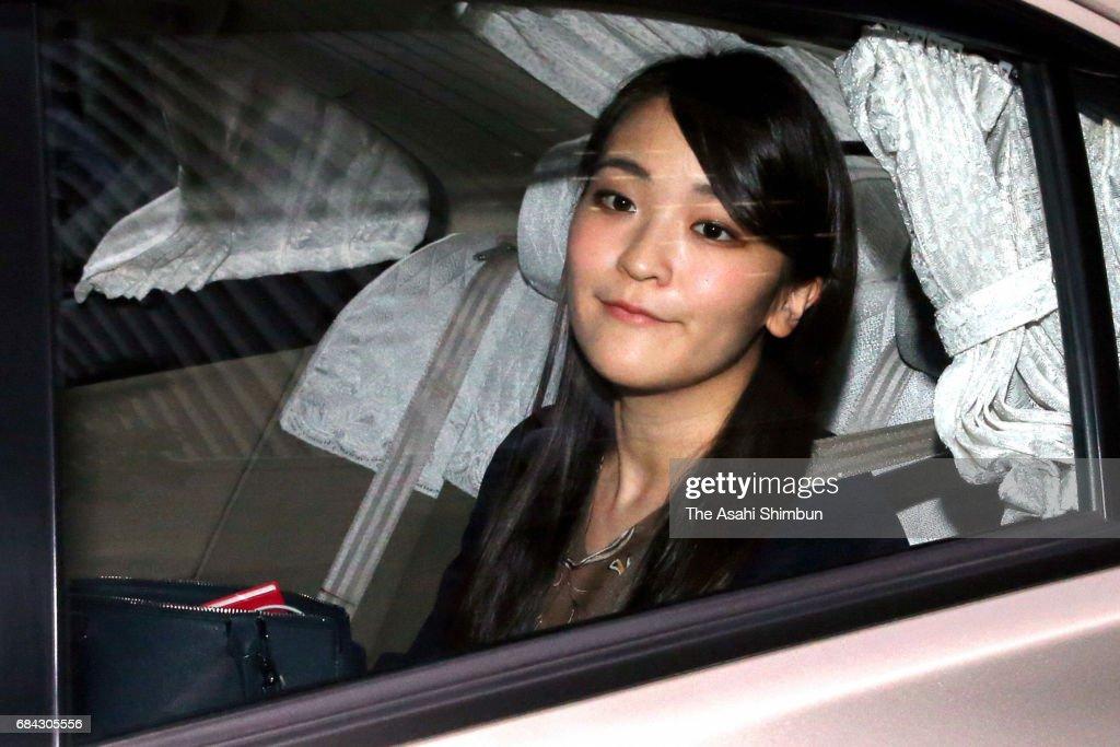 Princess Mako's Fiance-To-Be Speaks To Media